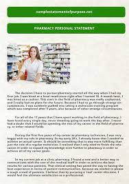 This Is Appropriate Resume Personal Statement Examples   Resume     Our Pharmacy Residency Letter of Intent Writing Service