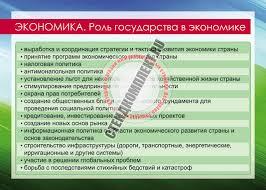 Определение производительность труда экономичиский словарь  Дипломная работа совершенствование системы оплаты труда