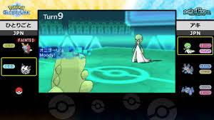pokémon video game battle battle of hoenn 01
