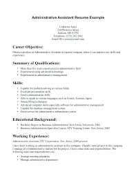 administrative assistant resume administrative assistant resume objective office assistant resume