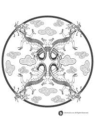 Small Picture Dragon Mandala Coloring Page Animal Jr