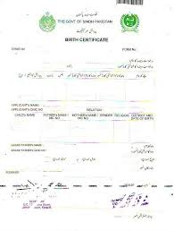 Nadra Birth Certificate From Union Council