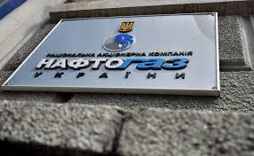 Особистий кабінет клієнта газопостачальної компанії «нафтогаз україни». Naftogaz Predlozhil Gazpromu Obsudit Otkaz Ot Iska Na 12 Mlrd Politika Rbk