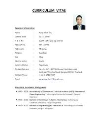 Resume Sample Personal Information Best Of Name Of Resume Find Resume Resume Examples For Retail