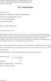Finder 3d Printer Cover Letter Fcc Id Authorization Letter