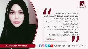 ترك بوست - إحسان الفقيه : تعلق على طلب استقالة وزير...