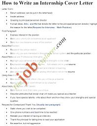 Example Of Summer Internship Cover Letter Tomyumtumweb Com