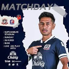 Suphanburi FC - Home