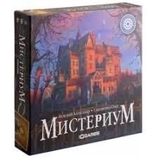 Купить <b>настольные игры геменот</b> в интернет-магазине на ...