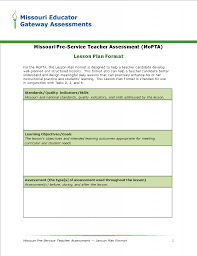 Ms Word Lesson Plans Lesson Plan Template Word Weekly Microsoft Editable Free Siop