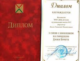 Апостиль диплом образовании москве и московской области likeinvest  Регистрируем юридические лица в Москве и Московской области