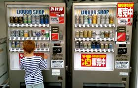 Alcohol Vending Machine Interesting The Promised Land Of Vending Machines Our Osaka Blog