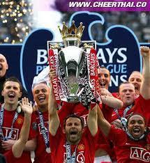 ข้อมูล ประวัติ สถิติทีม แมนเชสเตอร์ยูไนเต็ด (Manchester United) หรือ  ปีศาจแดง