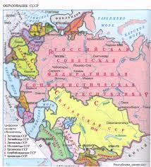 СТРАНИЦЫ ИСТОРИИ Международные отношения после первой мировой  26 png