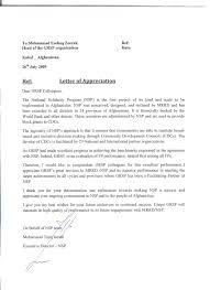 10 Free Sample Appreciation Letters Samplebusinessresume Com
