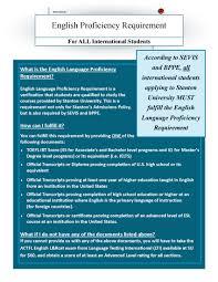 International Admissions Stanton University