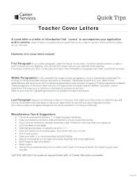 teaching assistant resume sample teacher assistant cover letter kindergarten assistant cover letter