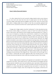 what qualities make a good leader essay traits of successful   what makes essay college admission essay essay 2 succesful college students habits by yassine ait hammou