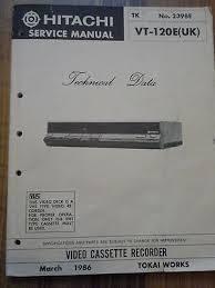 hitachi vt 120e vhs vcr video cassette tape deck service manual 1 sur 2 hitachi vt 120e vhs vcr video cassette tape deck service manual wiring diagram