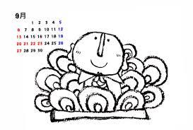 九月のお地蔵さんのイラスト塗り絵カレンダー 大人の子供の塗り絵屋さん