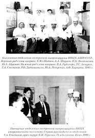 Реплантация и экстренная микрохирургия бригада отделения экстренной микрохирургии отделение экстренной микрохирургии