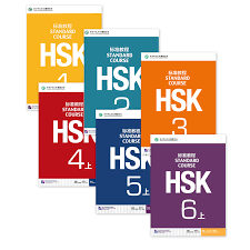 """HSK-Prüfung - Tagged """"HSK3"""" - asia publications"""