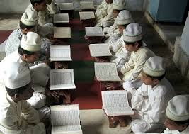 essay about ramadan gallery images of essay about ramadan