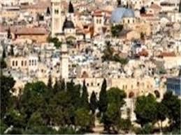 نتیجه تصویری برای ابوظبی خانه فلسطینیها را به صهیونیستها میفروخت!