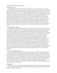 essay educational background topics