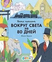<b>Колтинг Ф</b>., <b>Медина М</b>. | Купить книги автора в интернет ...