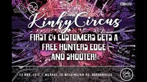 <b>Kinky Circus</b> ft. Rubix Qube, Archain & Friends