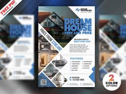 Templates For Brochures Free Download Real Estate Brochure Templates Psd Free Download Cumed Org