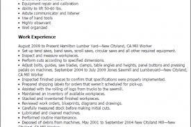 cafeteria worker resume school cafeteria worker school resume