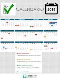 Calendario 2015 Argentina Calendario 2015 Argentina Printable Pinterest Printables