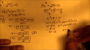 solving polynomial equations of degree greater than 2