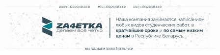 Заказать диплом курсовую отчет тест ЗАЧЁТКА ВКонтакте