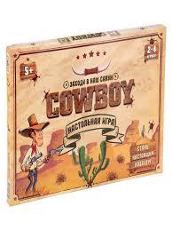 """<b>Настольная игра</b> """"<b>Cowboy</b>"""" <b>Стратег</b> 12582116 в интернет ..."""
