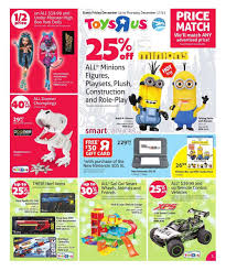 r flyers toys r us flyer december 11 to 17