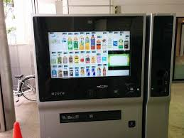 Vending Machines Bristol Inspiration Japanese Vending Machine Bottled Bliss InsideJapan Tours Blog