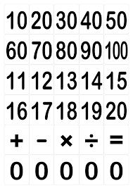 数字カード大きい数字の無料イラスト素材イラストイメージ