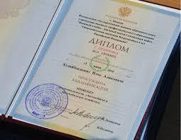 выпускников объединенного рязанского военного вуза получили  Диплом с отличием