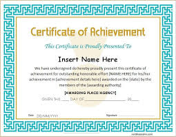 Fillable Certificates Fillable Certificate Of Achievement Fresh Free Certificate