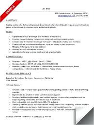 Technical Support Engineer Resume Sample Software Examples For