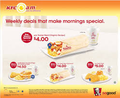 kfc breakfast hours from 8am till 11am