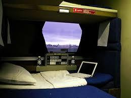 Amtrak Bedroom Simple Inspiration Design