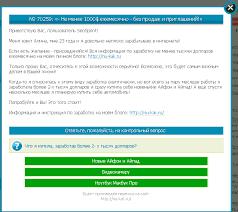 Клики на seo sprint просмотр сайтов чтение почты прохождение  Ответ на контрольный вопрос