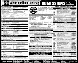 allama iqbal open university admission spring semester jpg mother teresa essay in sinhala language