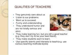 qualities of teachers essay