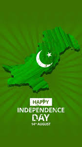14 August Pakistan Independence Day 2018 Wallpaper For Android Apk