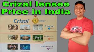 Crizal Availability Chart 2018 Crizal Lens Price In India Crizal Prevencia Crizal Eyezen Range Price List